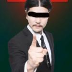 関タクスゼイアン