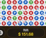 1125 プラス30ドル
